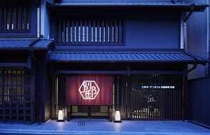 Kyoto Boutique Hotels Luxury Design Hotels