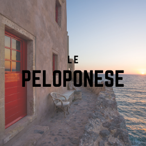 Boutique hotels peloponese