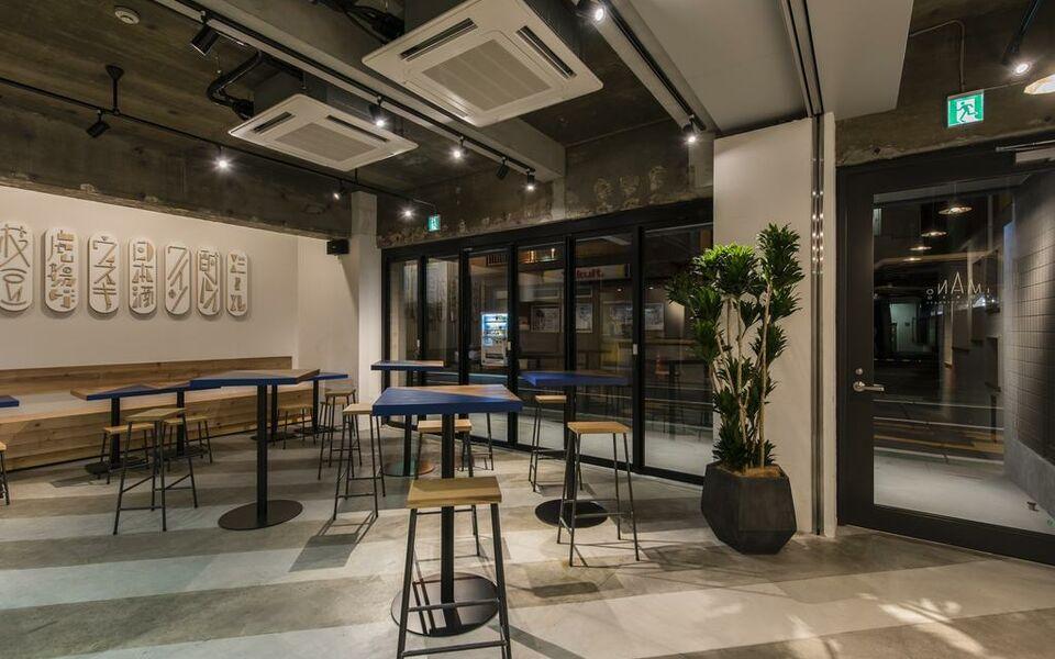 Imano Tokyo Hostel Cafe Bar Shinjuku Tokyo Japan