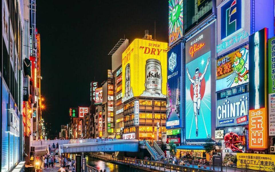 Moxy osaka honmachi osaka japan for Best boutique hotels osaka