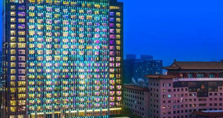 W Beijing Chang An