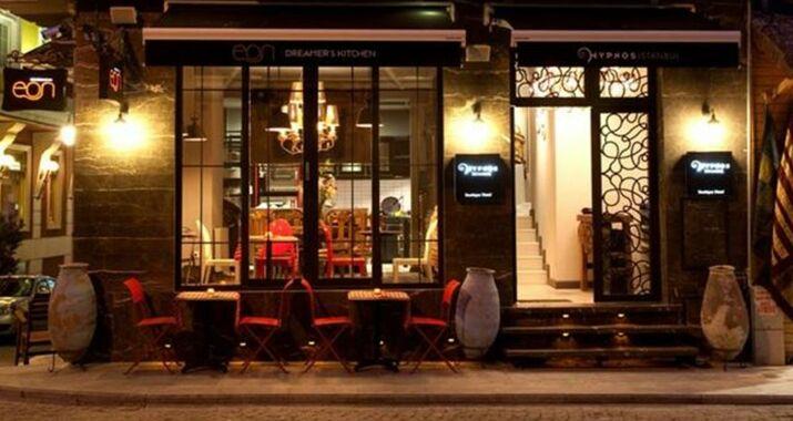 Hypnos design hotel istanbul turchia for Decor hotel istanbul