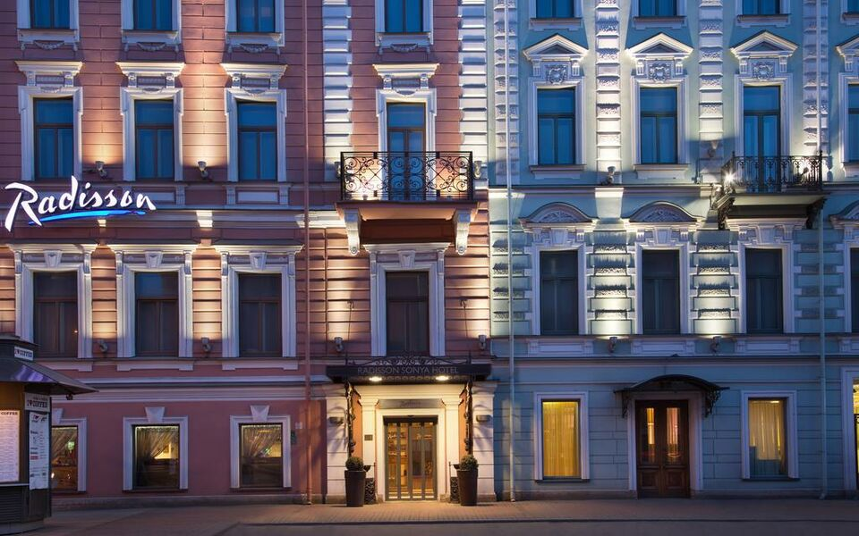 Radisson Sonya Hotel, Saint Petersburg (7)