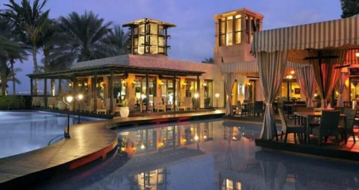 One&Only Royal Mirage, Dubai (1)