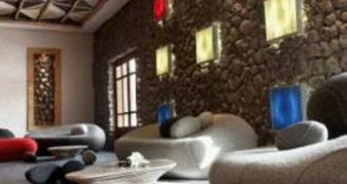 Michlifen Ifrane Suites & Spa, Ifrane (17)